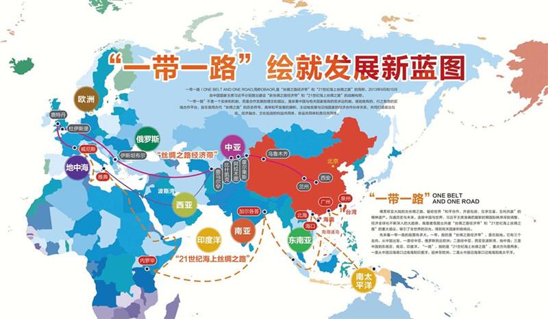 一带一路(The Belt and Road Initiative;或One Belt And One Road,简称OBAOR;或One Belt One Road,简称OBOR;或Belt And Road,简称BAR)是丝绸之路经济带和21世纪海上丝绸之路的简称,2013年9月和10月由中国国家主席习近平分别提出建设新丝绸之路经济带和21世纪海上丝绸之路的战略构想。  一带一路是合作发展的理念和倡议,是依靠中国与有关国家既有的双多边机制,借助既有的、行之有效的区域合作平